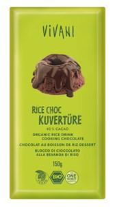 Čokolada riževa kuvertura Vivani 100 g